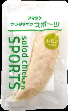 画像:サラダチキンスポーツ レモン