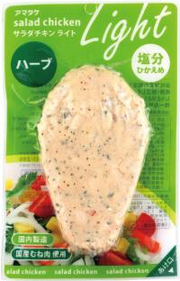 画像:サラダチキンライト 商品パッケージ