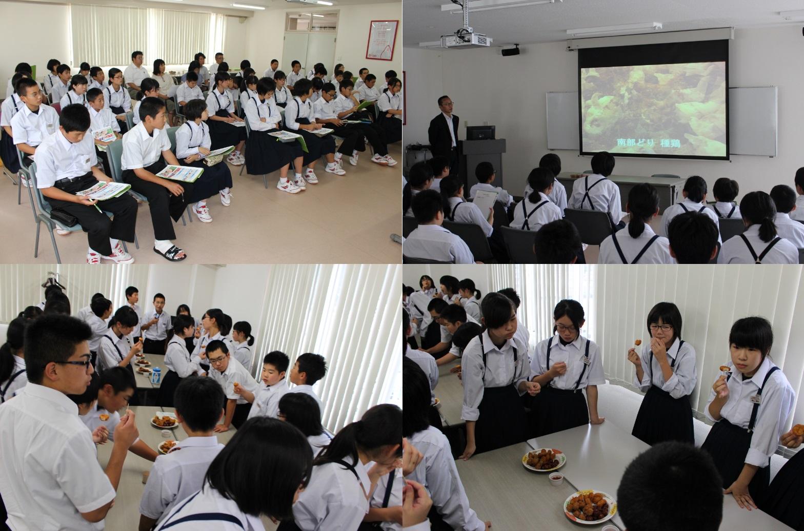 大船渡中学校1年生、アマタケを学びました!