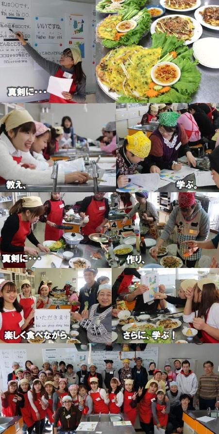 第2弾「ベトナム語&ベトナム料理教室」が開催されました!
