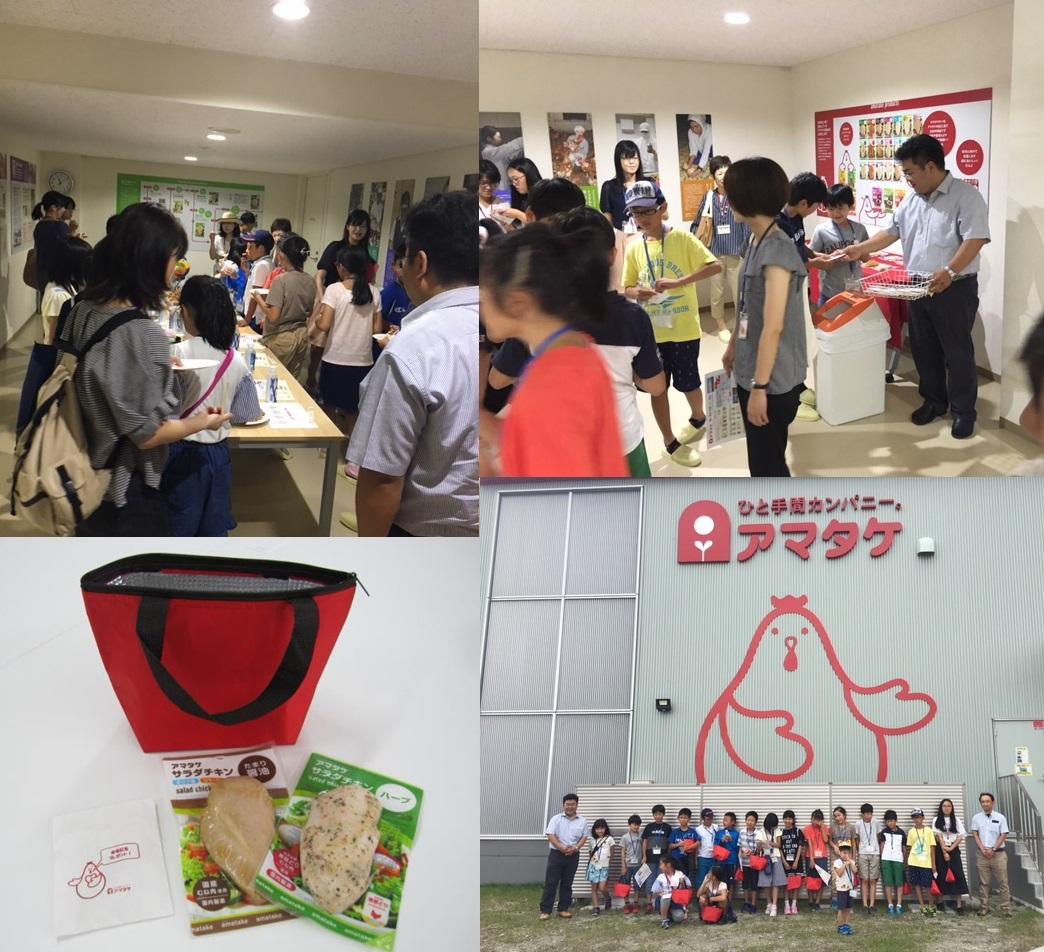 7/24多賀城工場にて「減災技術見学会」を行いました。